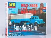 7058AVD AVD Models 1/43 МАЗ-200В с полуприцепом МАЗ-5217