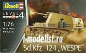 03215 Revell 1/76 Самоходная гаубица Sd.Kfz. 124 Wespe