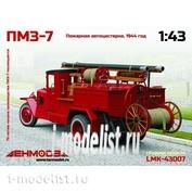 LMK-43007 Ленмодел 1/43 ПМЗ-7 Пожарная автоцистерна, 1944 г.