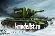 00311 Я-Моделист Клей жидкий плюс подарок Trumpeter 1/35 Russia KV-2(1939) tank