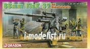 6523 Dragon 1/35 88mm FlaK37 mit Behelfslafette