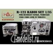 135015 HADmodels 1/35 Дополнение к модели Radio 123 set for Russian tanks