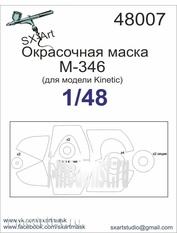 48007 SX-Art 1/48 Painting mask M-346 (for Kinetic model)