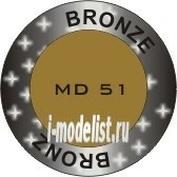 MD51 CMK 1/35 Bronze. Модельный пигмент 30 мл