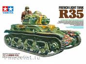 35373  Tamiya 1/35 Французский легкий танк R35, с фигурой танкиста