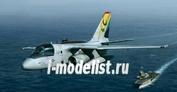 2735 Italeri 1/48 Самолет ES - 3A Shadow