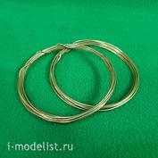 5172 СВмодель Проволока латунная мягкая 1,5 мм - 2 м