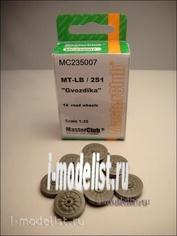 MC235007 MasterClub 1/35 Катки (смола) МТ-ЛБ / 2С1