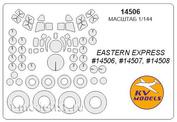 14506 KV Models 1/144 Mask for helicopter