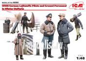 48086 ICM 1/48 Германские пилоты и наземный персонал Люфтваффе II МВ в зимней униформе