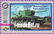 72059 PST 1/72 kV-220 Tank