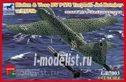 GB7003 Bronco 1/72 Blohm & Voss BV P178  Torpedo Jet Bomber w/LTF5b Torpedo