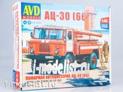 1378AVD AVDmodels 1/43 Пожарная автоцистерна АЦ-30 (66)