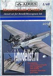 4091 Aires 1/48 Набор дополнений Bf 110G-4 detail set