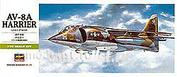 00240 Hasegawa 1/72 Av-8a Harrier