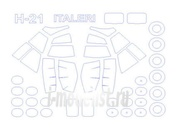 72280 KV Models 1/72 Набор окрасочных масок для H-21 Shawnee / Flying Banana + маски на диски и колеса