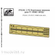 F72181 SG Modelling 1/72 Бортовые экраны для Т-90МС (ФТД)
