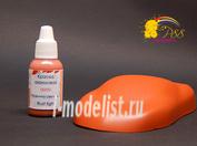 арт.0099 Pacific88 Краска для аэрографии Ржавчина светлая (Rust light)