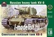 35021 ARK-models 1/35 Soviet heavy tank KV-9