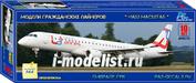 PM14427 PasModels 1/144 Модель для сборки самолета Эмбraer195 (смола)