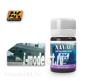 AK305 AK Interactive Liquid for applying effects STREAKING GRIME FOR LIGHT GREY SHIPS (streaks of dirt for light grey ships)