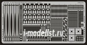 48591 Eduard 1/48 Фототравление A-10 armament