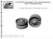 f72141 SG modelling 1/72 Ленивцы Т-34, послевоенные, тип 3. Комплект 2 шт