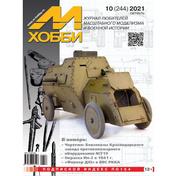 10-2021 Tseykhauz Magazine