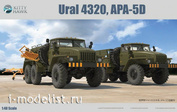 KH80159 Kitty Hawk 1/48 Ural 4320 / APA-5D