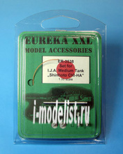 ER-3538 EurekaXXL 1/35 Towing cable for Type 97 Shinhoto Chi-Ha Tank