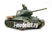 89569 Tamiya 1/25 Советский танк Т-34/85