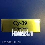T78 Plate plate For SU-39 60x20 mm, color gold