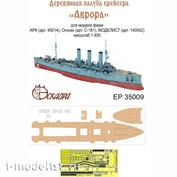 ЕР35009 Эскадра 1/400 Палуба на Крейсер