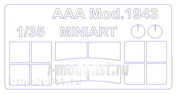 35025 KV Models 1/35 Набор окрасочных масок для Г@3-ААА мод. 1943 (Двусторонние маски)