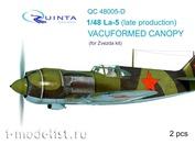 QC48005-D Quinta Studio 1/48 Набор остекления Ла-5 (для модели Звезда), 2 шт