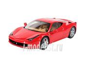 07141 Revell 1/24 Ferrari 458 Italia