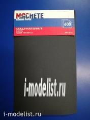 0112 MACHETE Наждачная бумага 600 (2 листа)