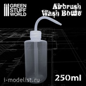 2306 Green Stuff World Бутылка для мытья аэрографа, 250 мл / Airbrush Wash Bottle 250ml