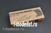 02050 Trumpeter 1/35 T-72 Track links