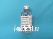 АН2043 Aurora Hobby Разбавитель для эмалей и масла универсальный, 55 мл