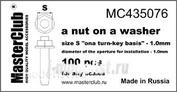 Mc435076 MasterClub Гайка с шайбой, размер под ключ - 1.0мм