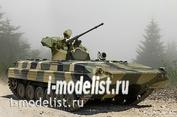 09572 Я-Моделист Клей жидкий плюс подарок Trumpeter 1/35 BMP-1AM Basurmanin