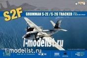 K48024 Kinetic 1/48 Американский палубный самолёт дальнего радиолокационного обнаружения и управления (ДРЛОиУ) S-2E/F Tracker