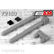 AMC72150 Advanced Modeling 1/72 Л-265М станция активных помех