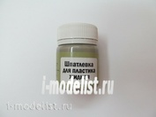 AH2052 Aurora Hobby Glue Putty for polystyrene liquid, grey, 40 ml