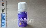 EX11 Pacific88 Лак пурпурный огонь (purple fire)