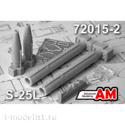 AMC72015-2 Advanced Modeling 1/72 УР С-25Л с пусковым устройством О-25Л