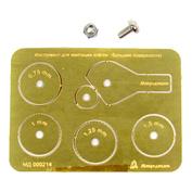 000214 Микродизайн Ревитер тип 3 для крупных поверхностей ( 0,75 мм 1 мм 1,25 мм 1,5 мм)