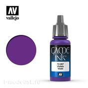 72087 Vallejo acrylic Paint