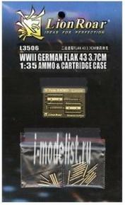 3506 LionRoar 1/35 WWII German Flak 43 3.7cm AMMO&CARTRIDGE CASE